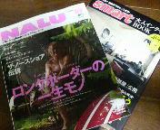 久々に雑誌♪